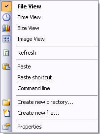 Current directory context menu